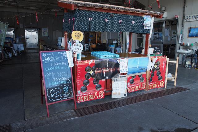 沖島の売店