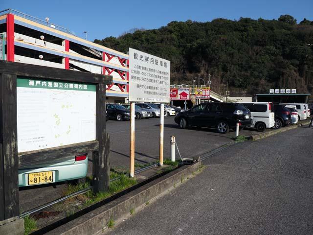 笠岡港無料の駐車場