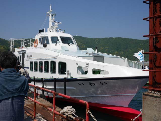 祝島への船