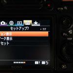 α9マニュアル 1of3